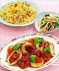 夕食食材宅配サービスの「ヨシケイ」香酢の酢豚